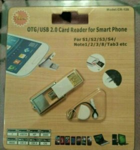 Картридер для телефона/планшета