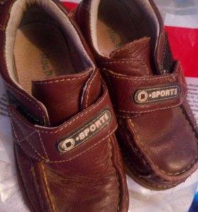 Натуральная кожа ботинки туфли на мальчика 30