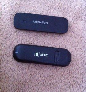 Модем Мтс и Мегафон