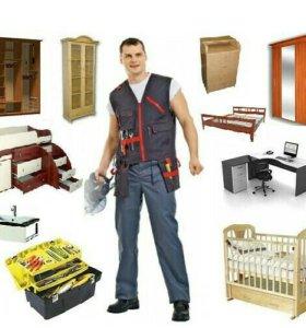 Сбора мебели