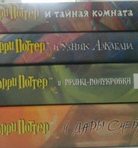 Книги Гарри Поттер издательства РОСМЭН