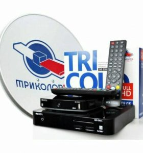 Новейшая Система триколор тв на 2 телевизора