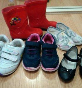 Обувь детская(одним пакетом)