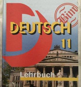 Учебник немецкого языка 11 класс