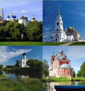 ‼️Горящие туры.Россия 🇷🇺