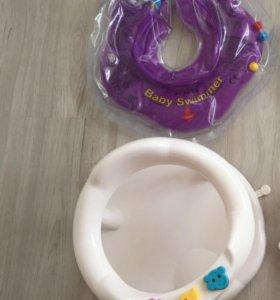 Стульчик и круг для купания