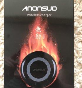 Беспроводная зарядка ANONSUO