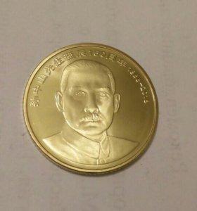 Китай 5 юаней Сунь Ятсен