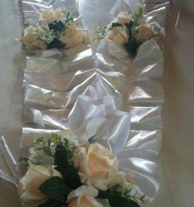 Лента свадебная