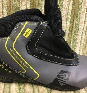 Ботинки лыжные 39-40
