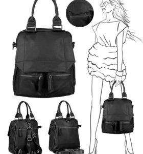 Сумка-рюкзак Milana