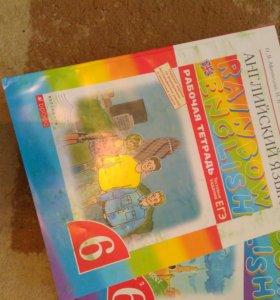 Учебник английского языка за 6 класс