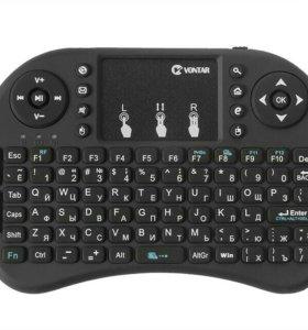 Мини i8 Беспроводная Клавиатура