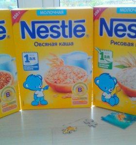 Каша Nestle 3шт.