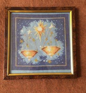 Картина Весы, вышивка крестом
