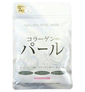 Japan Gals Pearl Mask Тканевые маски с жемчугом
