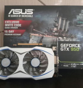GEFORCE GTX 950 , 2 GIGA