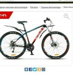 Велосипед стелс 930,2017