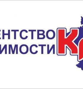 Агенство Недвижимости Крым