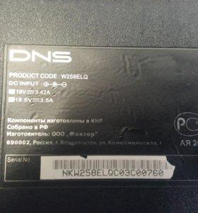 DNS W258ELQ