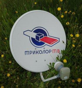 Спутниковая тарелка- триколор