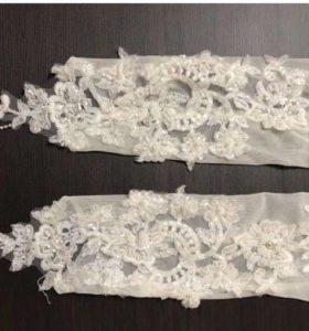 Перчатки свадебные.