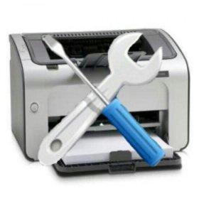 Прошивка/ремонт принтеров/МФУ. Заправка картриджей