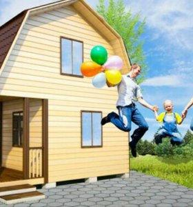 Строим дома,бани,крыши