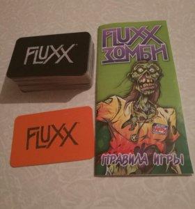 Зомби апокалипсис Fluxx