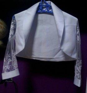 Свадебное болеро 46 размер