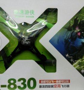 Игрушка летающий квадрокоптер