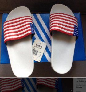 Adidas Adilette Flags Originals D65797