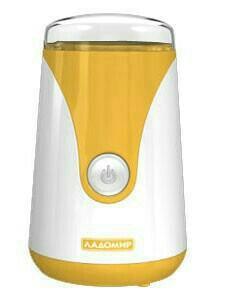 Кофемолка Ладомир-6-2 оранжев.150Вт