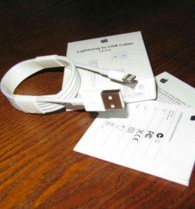 Кабель USB для зарядки iPhone 5/5s 6/6s