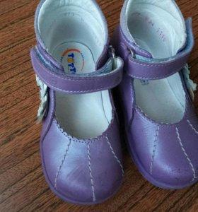 Туфли для девочки б/у