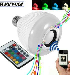 Лампа муз.колонка RGB Bluetooth