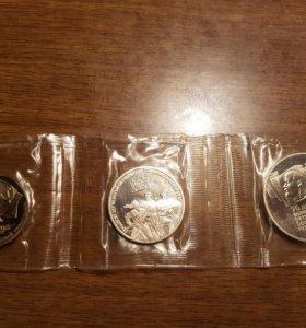 Набор монет 1,3,5 руб. 70 лет ВОСР