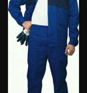 """Рабочий костюм """"Аверс"""""""