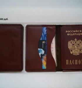 Обложка для паспорта,автодокументов. Под заказ.