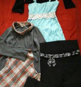 44-46 Одежда для беременных