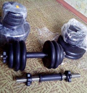 Гантели обрезиненные наборные 15 кг