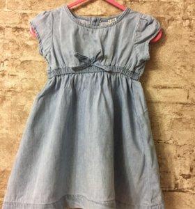 Джинсовое Платье reserved