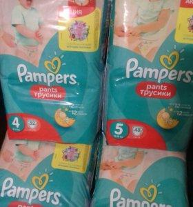 Трусики Pampers pants 4 или 5