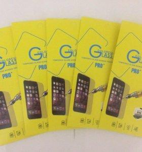 Защитное стекло для iPhone 5/5C/5s/5SE