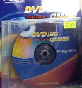 Диск чистящий для DVD