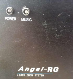Лазер Angel - RG