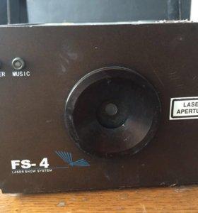 Лазер FS - 4