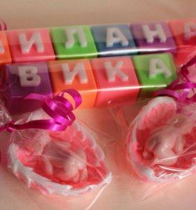 Наборы для малышей из мыла ручной работы