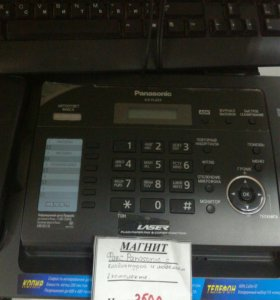 Факс,копер,телефон