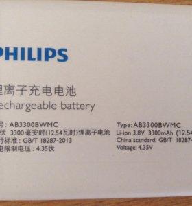 Аккумулятор от Philips w8555